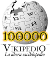 Eo Vikipedio 10000.png