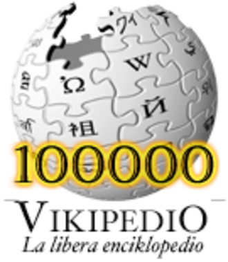 Esperanto Wikipedia - Image: Eo Vikipedio 10000