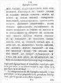 Epitaphium diui Ferdinandi latine.pdf