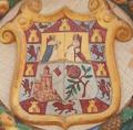 Escudo de Granada en la Plaza de España de Sevilla.png
