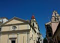 Església de la Mare de Déu dels Estrangers - Corfú.JPG