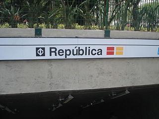 República (São Paulo Metro) metro station in Sao Paulo, Brazil
