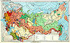 Ethnic map USSR 1941.jpg