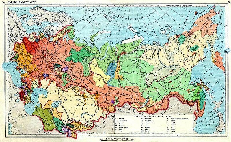 Ethnic map USSR 1941.jpg