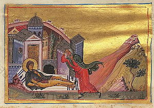 Euphrosyne of Alexandria - A dying Euphrosyne reveals herself to her father, miniature from the Menologion of Basil II