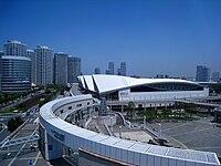 Exhibition Hall Pacifico Yokohama JPN 001.jpg