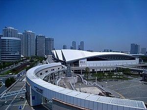 Pacifico Yokohama - Pacifico Yokohama exhibition hall