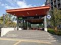 Exit 2 of Gudishi Station.jpg
