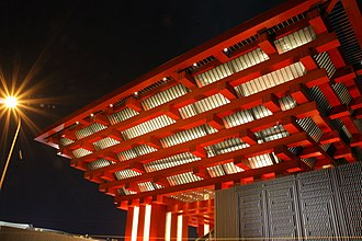 China pavilion at Expo 2010 - Details