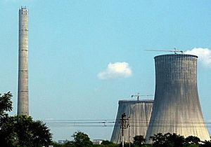 Chandrapur Super Thermal Power Station - Image: Extra 2 units of CSTPS