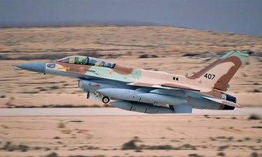 F-16I sufa (cropped).jpg