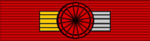 Order of the Lion of Finland - Image: FIN Order of the Lion of Finland 2Class BAR
