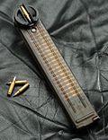 Kuva ladatusta FN P90 -lehdestä