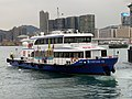 FORTUNE Fortune Ferry Central to Hung Hom in Central 10-09-2020(4).jpg