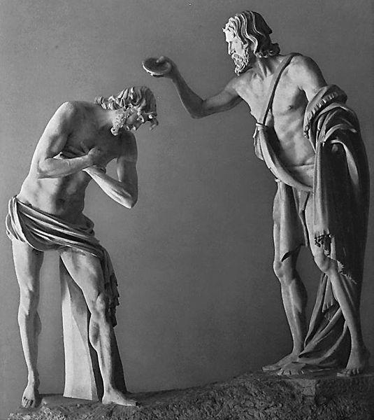 File:F Mochi Bautismo de Cristo 1634 P Braschi.jpg