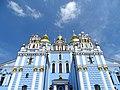 Facade of St. Michael's Golden-Domed Monastery - Kiev - Ukraine (42975927534).jpg