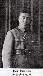 Fang Zhenwu Chinese murder victim