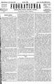 Federațiunea 1869-02-12, nr. 19.pdf