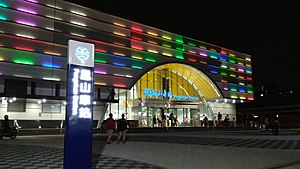 Fengshan Train Station 2.jpg
