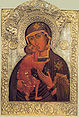 Theotokos of St. Theodore from workroom of Chichikovs