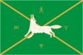 Flag of Buraevo rayon (Bashkortostan).png