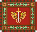 Flag of Logistics Command.jpg