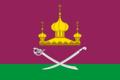 Flag of Martynovsky rayon.png