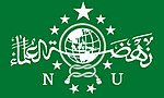 Flag of Nahdlatul Ulama.jpg