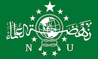 Nahdlatul Ulama - Image: Flag of Nahdlatul Ulama