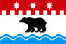Flag of Ochyer (Perm krai).png