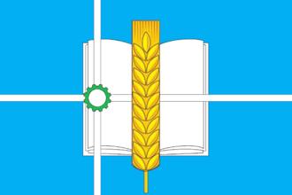Zernograd - Image: Flag of Zernograd (Rostov oblast)