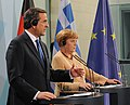 Flickr - Πρωθυπουργός της Ελλάδας - Angela Merkel - Αντώνης Σαμαράς (3).jpg