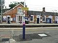 Flitwick Station - geograph.org.uk - 1444745.jpg