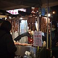 Food at Raohe St. Night Market (5437594985).jpg