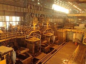 Mobarakeh Steel Company - Image: Foolad Mobarakeh 7