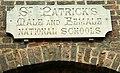 Former St Patrick's school, Belfast (5) - geograph.org.uk - 1364535.jpg