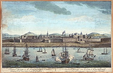Fort St. George was founded at Madras in 1639. Fort St. George, Chennai.jpg