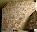 Fragment of a limestone stela of Djiho (Djedher), the God's Father of Min. Ptolemaic, 27th Dynasty. From Egypt. The Petrie Museum of Egyptian Archaeology, London.jpg