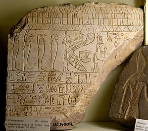 Four sons of Horus - Fragment of a limestone stela of Djiho (Djedher), the God's Father of Min. Ptolemaic, 27th Dynasty. From Egypt. The Petrie Museum of Egyptian Archaeology, London
