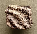 Fragment of the Epic of Adapa, Akkadian, Mesopotamia, Neo-Assyrian period, c. 7th century BC, clay - Morgan Library & Museum - New York City - DSC06601.jpg