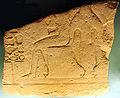 Fragmento de Estela de Dintel.jpg