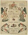 Fraktur, Taufschein (Birth Certificate), 1816 (CH 18441907).jpg