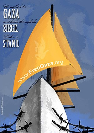 Free Gaza Movement - The Free Gaza Movement Logo