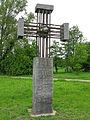 Friedenskreuz im Dietenbachpark.jpg