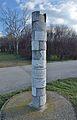 Friedensweg Donauinsel - Stele BRG XX 03.jpg