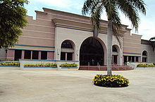 Front view of the Guayama Convention Center.jpg