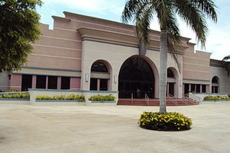 Guayama, Puerto Rico - Guayama Convention Center