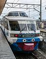 Fujikyu 2000 Series Front View.jpg