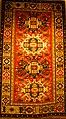 Gövhər (Gohar) carpet, Karabakh group of Azerbaijani carpets, XVII century.jpg