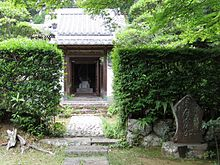 築山殿 - Wikipedia